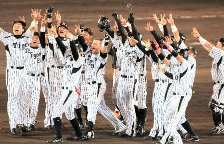 阪神サヨナラ2013交流戦
