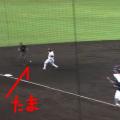 阪神俊介のバンドを3塁に暴投