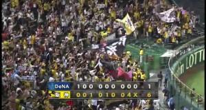 9月24日 試合後 甲子園ライトスタンド