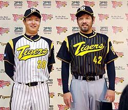 阪神 交流戦ユニ 2007