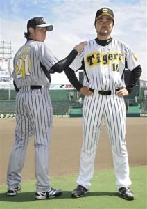 2008 阪神 交流戦用ユニホーム