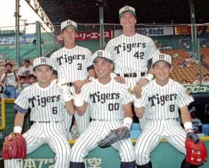 阪神タイガースの暗黒時代