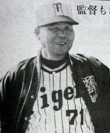 後藤次男 監督 画像