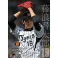 2014 藤浪晋太郎カレンダー