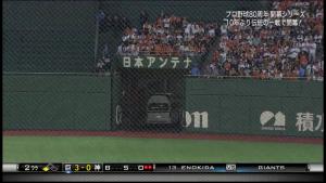 東京ドームから去る救急車