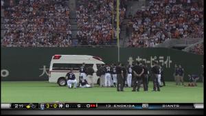 東京ドームに救急車到着