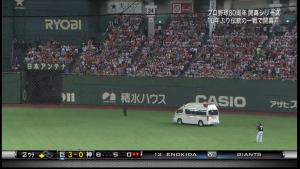 西岡を運ぶ救急車 東京ドーム
