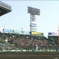 阪神巨人 珍プレー 開幕前