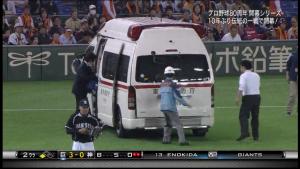 阪神 西岡 救急車