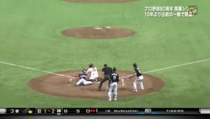 巨人 阪神 西岡 誤審