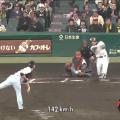 阪神 関本 サヨナラヒット 巨人