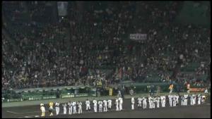 阪神巨人戦 とらほう画像