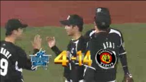 14-4-25バカ試合 横浜