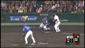甲子園 長田 暴投