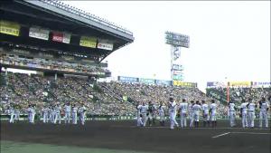 5月17日 横浜にかったでー