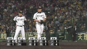 2014.4.30 福原登板 広島戦