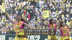 阪神勝ったでー