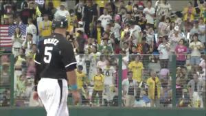 7表 ゴメスタイムリーに喜ぶ阪神ファン