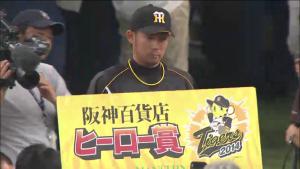 ヒーロー賞 岩田稔