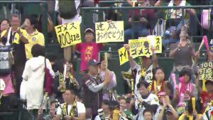 阪神 ゴメス 100打点