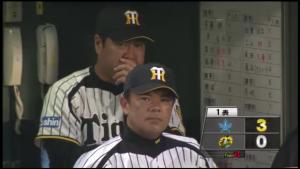 横浜に初回3点取られるメッセ