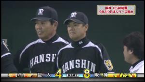 和田監督 クライマックス勝利