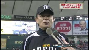 和田監督 インタビュー 東京ドーム