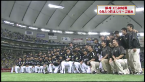 阪神 記念撮影 2014CS優勝