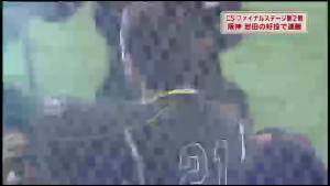 岩田稔 クライマックス スタンドに手を振る