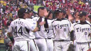 2014 CS 1ステージ 阪神先勝