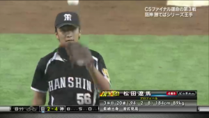 松田遼馬 2014クライマックス