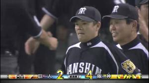 CS3連勝 選手をむかえる和田監督