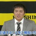 2014阪神退団選手