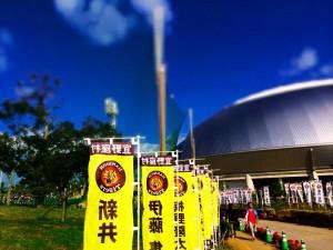 2015阪神キャンプ