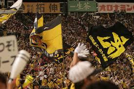 2015 阪神応援歌