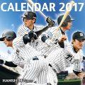 阪神 カレンダー 2017 壁掛け